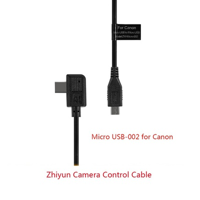 Zhiyun Camera Control Cable Micro USB to Micro USB Cable ZW-Micro-002 for Canon 5D4