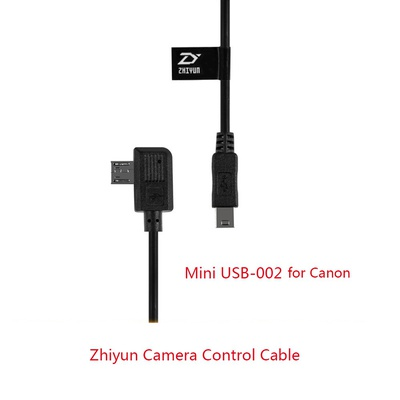 Zhiyun Camera Control Cable Mini USB to Mini USB Cable ZW-Mini-002 for Canon 5D2/5D3